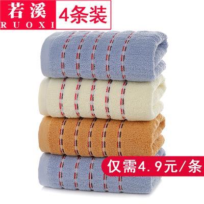 若溪4条装纯棉毛巾 柔软吸水洗脸家用成人男女洗澡加厚全棉大面巾