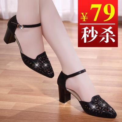 洛丽塔鞋子高跟凉鞋女童明星同款女鞋子男夏季41大码女鞋软妹套装