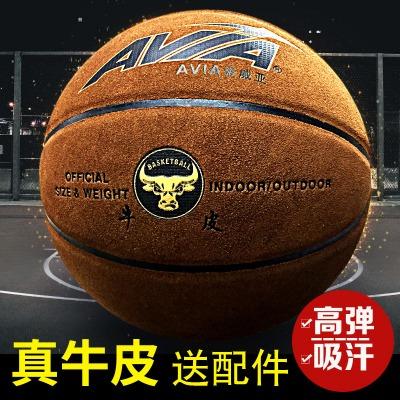 手衣海报篮球打气筒王者号乒乓球拍篮球韦德短袖全明星?С?
