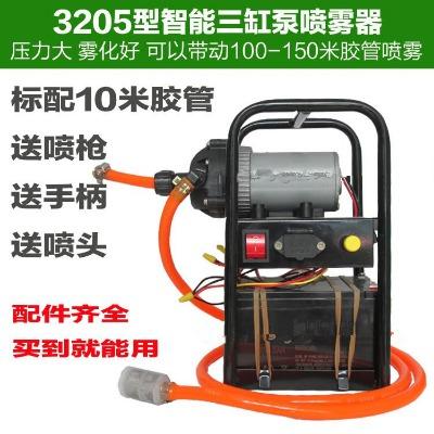 手提式电动喷雾器农用果树泵洗车淋菜浇花喷药机弥雾机改装打药机