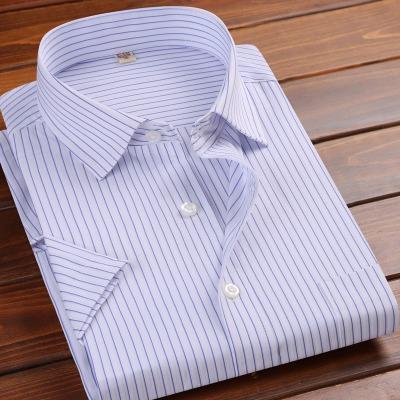 春款衬衫男短袖免烫修身抗皱条纹商务职业休闲白衬衣大码