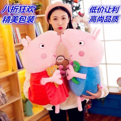 胡巴挂件闺蜜新年礼物女孩毛绒玩具毕业小礼物布娃娃兔子精品狗狗