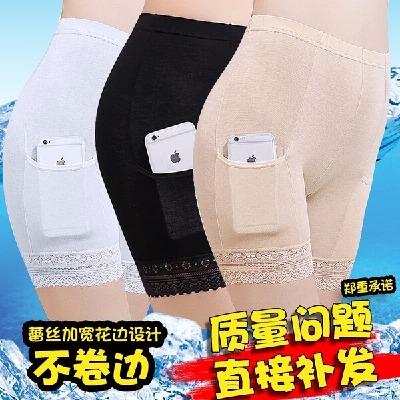 【1-3条装】口袋安全裤夏季打底裤女薄款大码蕾丝不卷边三分裤