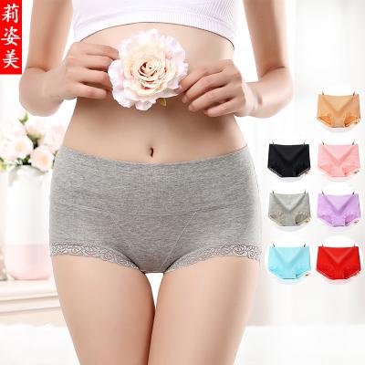 【莉姿美】3条女士中腰纯色蕾丝95%棉性感收腹透气无痕三角内裤女