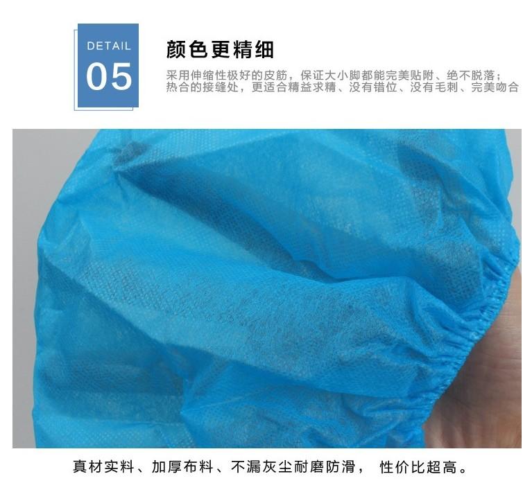 【48小时内发货】鞋套一次性加厚无纺布成人家用防滑塑料防水室内一次性学生脚套