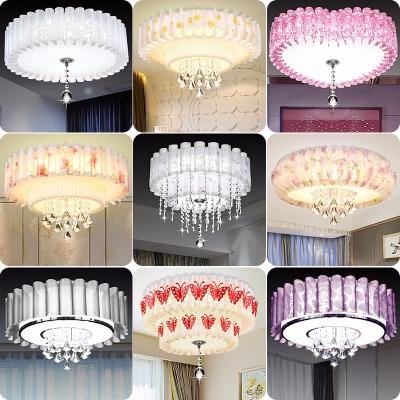 LED卧室吸顶灯温馨浪漫婚房花灯现代简约客厅餐厅书房儿童房灯具