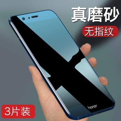 华为荣耀v9钢化膜honor荣耀9青春版手机全屏覆盖原装刚磨砂v9paly
