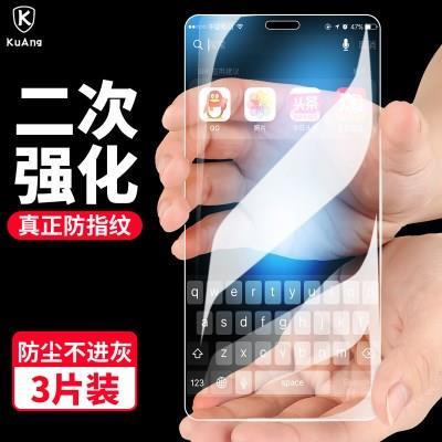 步步高vivox20钢化膜plus全屏覆盖x20a手机x21磨砂抗蓝光防指纹刚