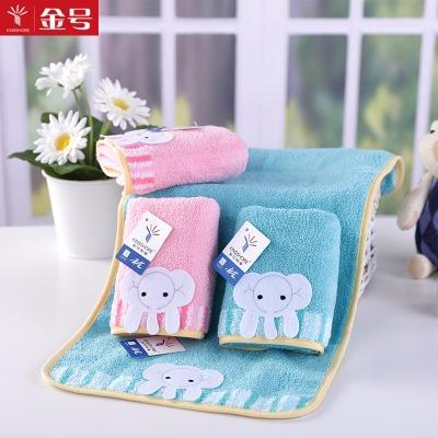 金号纯棉学生毛巾/童巾柔软吸水儿童洗脸小毛巾