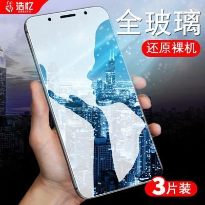 vivox20钢化膜vivox21全屏覆盖plus原装x21蓝光x20防摔5d手机膜a