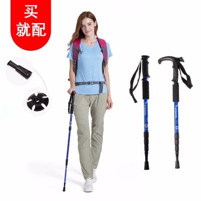 Greenlan登山杖碳素超轻减震4节伸缩防身直柄徒步户外用品手杖拐