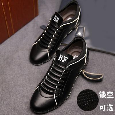 夏季男士大码皮鞋隐形内增高休闲鞋百搭时尚英伦韩版潮流透气男鞋