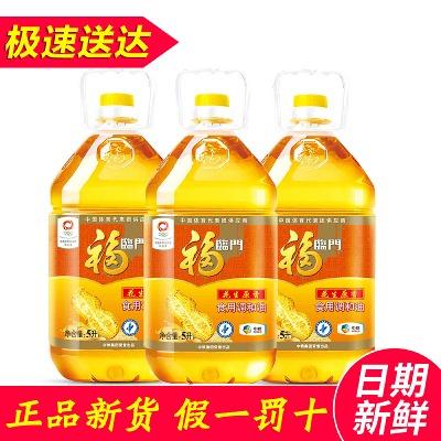 福临门 花生原香食用调和油5L  食用油 粮油 植物油批发 包邮