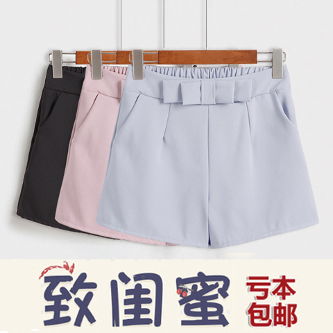 热卖新款雪纺短裤女夏季黑色加大码高腰显瘦学生热裤松紧腰西装短