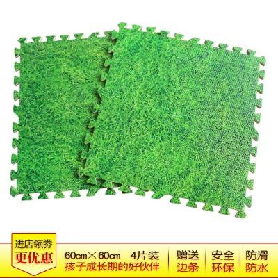 儿童绿色草坪拼接泡沫地垫60X60大号卧室拼图爬爬垫拼接爬行垫子