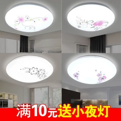 LED吸顶灯圆形卧室客厅房间书房走廊阳台卫生间厨房节能灯具灯饰