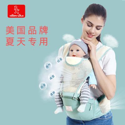 美国happywalk婴儿背带宝宝腰凳四季款透气新生儿抱娃神器多功能
