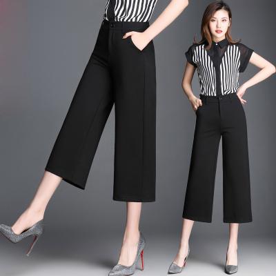 垂感阔腿裤女夏季七分阔脚裤女裤西裤直筒裤九分大码高腰休闲裤子
