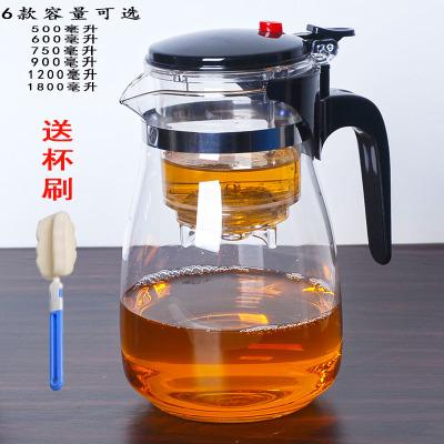 玻璃耐热飘逸杯泡茶壶一键过滤茶道杯泡茶杯玲珑杯套装壶功夫茶具