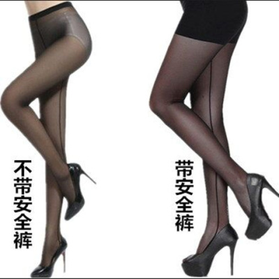 买一送一薄款小网眼黑色带安全裤踩脚连裤袜女不脱丝单层网纱袜子