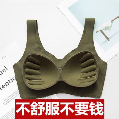 日本无痕内衣聚拢女士胸罩无钢圈美背运动防震睡眠文胸安心fre